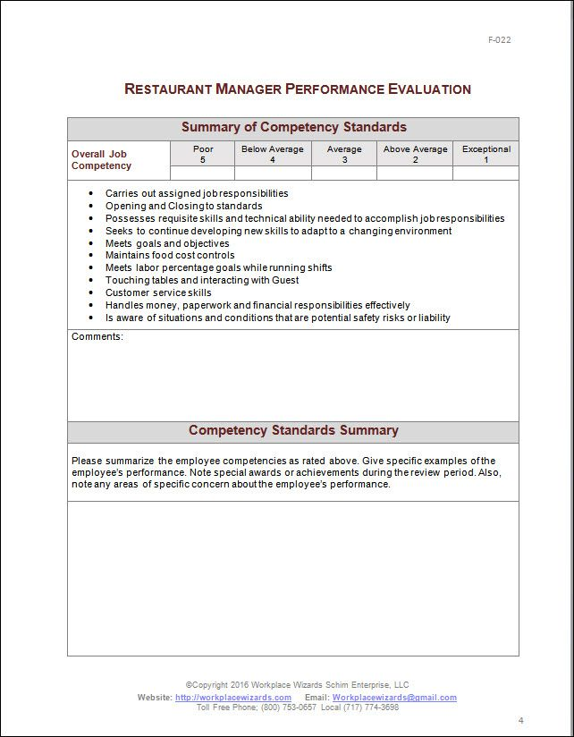 performance review template for managers