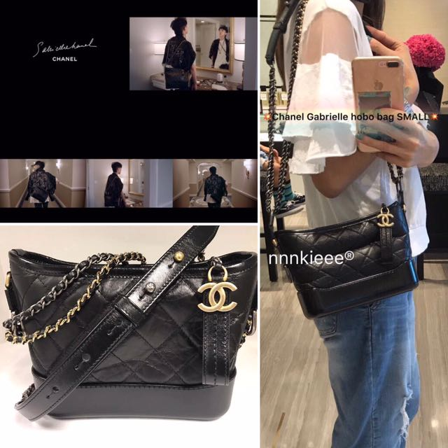 chanel gabrielle bag small review